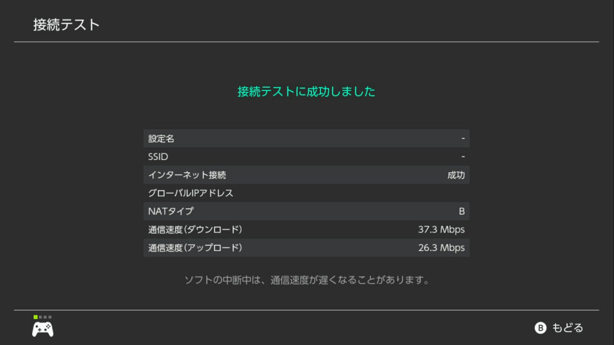 f:id:chromakeybullet:20210129202458p:plain