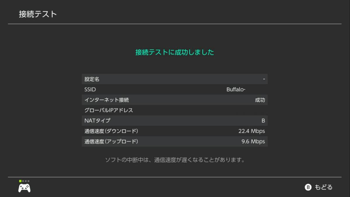 f:id:chromakeybullet:20210129202503p:plain