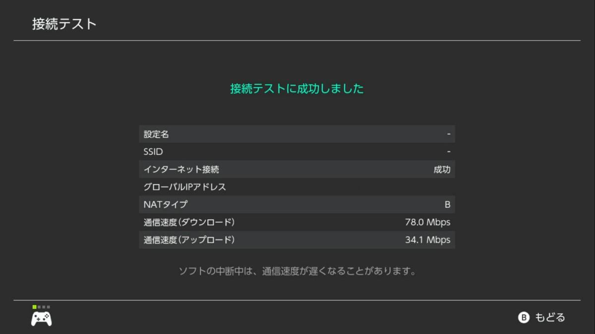 f:id:chromakeybullet:20210203232349p:plain