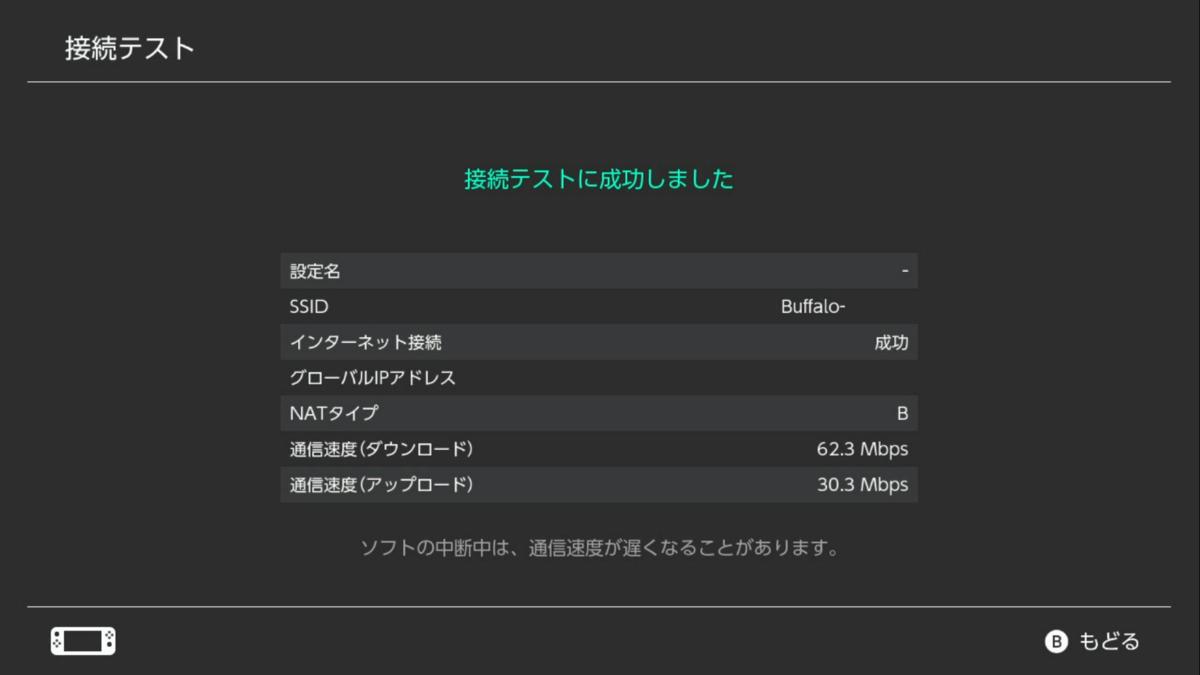 f:id:chromakeybullet:20210203232354p:plain