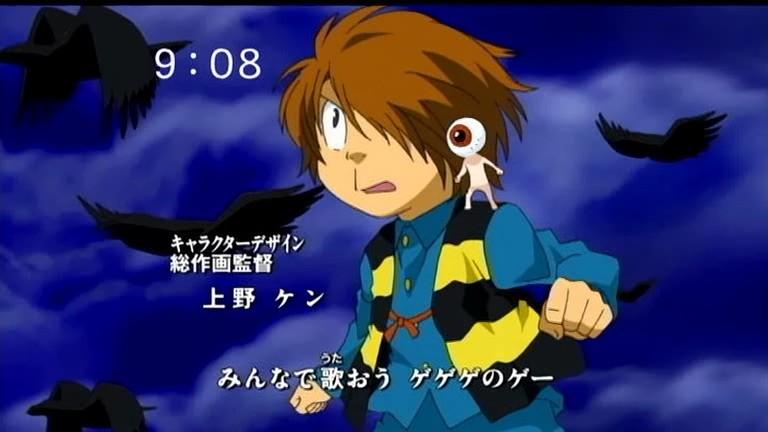 ゲゲゲの鬼太郎 - 目玉のオヤジ(1)