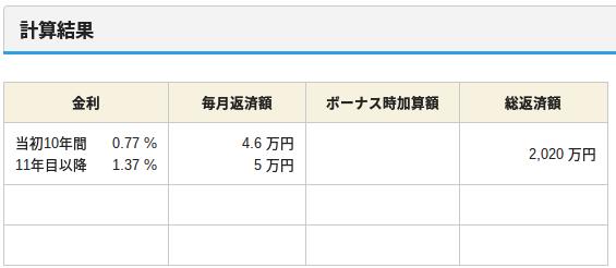 f:id:chromebook:20150602220233p:plain