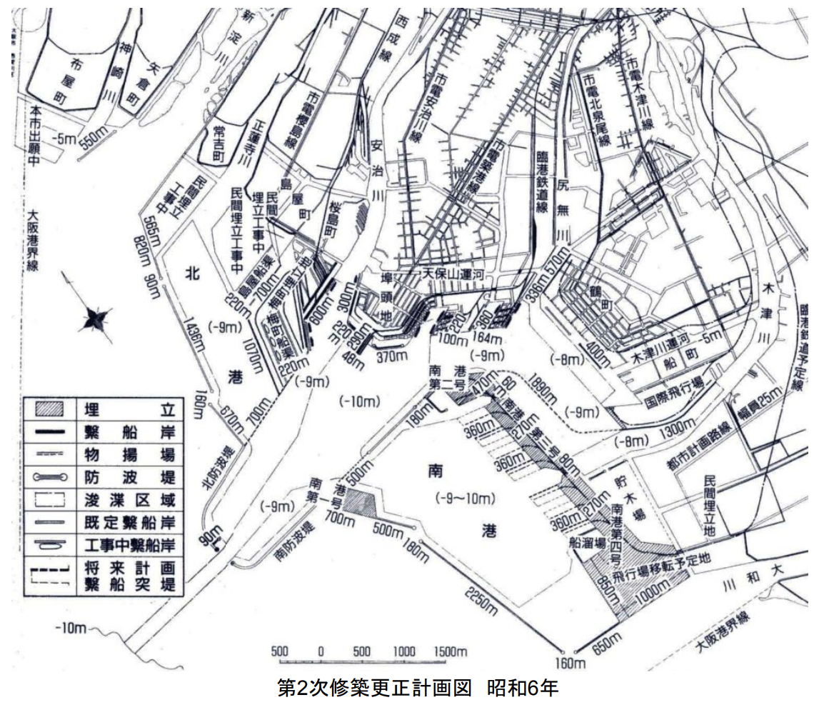 大阪港第2次修築更正計画図