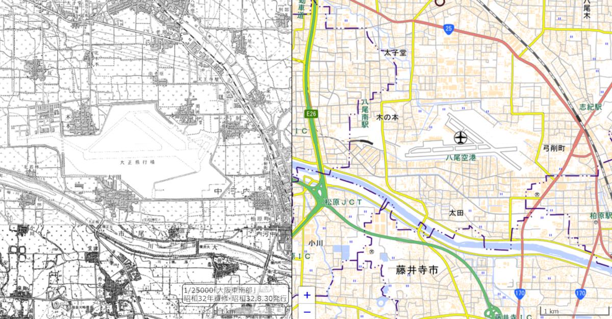 八尾空港付近の地図
