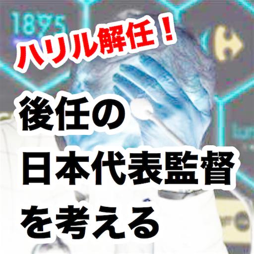 f:id:chrono0520:20180409025230p:image