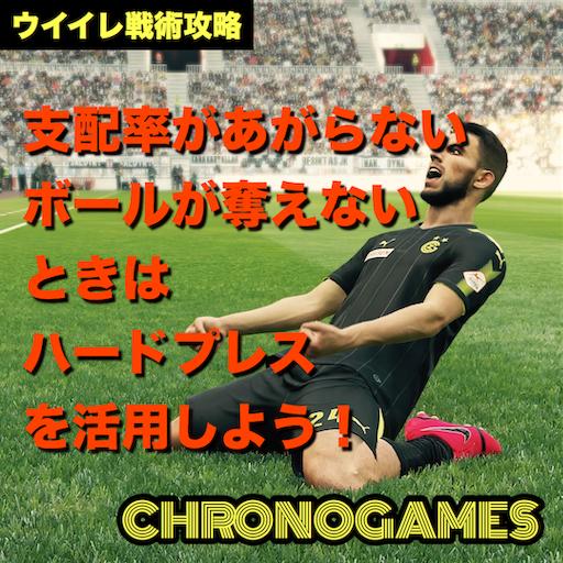 f:id:chrono0520:20190425090449p:image
