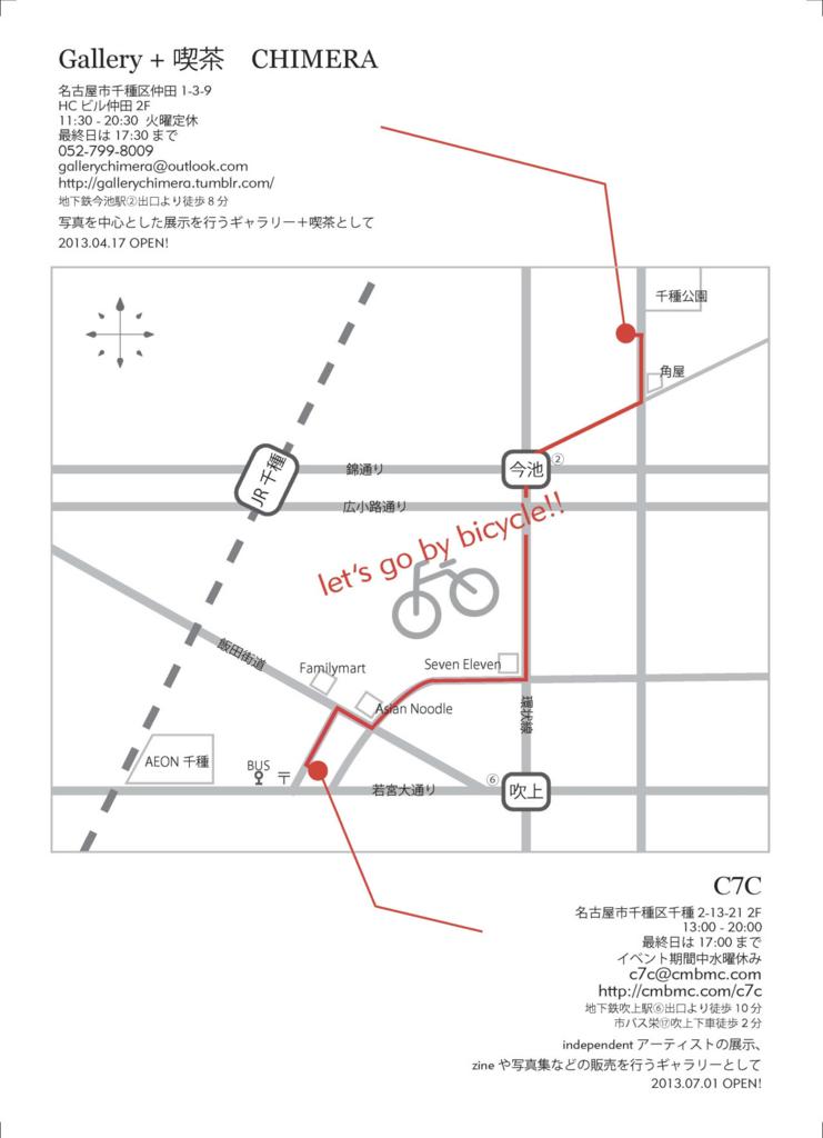 f:id:chu-cool:20161027135930j:plain