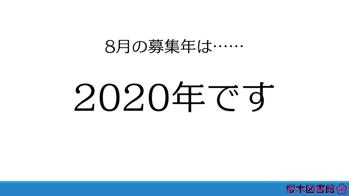 f:id:chu-linozaregoto:20210725215313p:plain