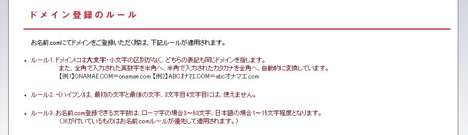 f:id:chu-mimi:20210708131713p:plain