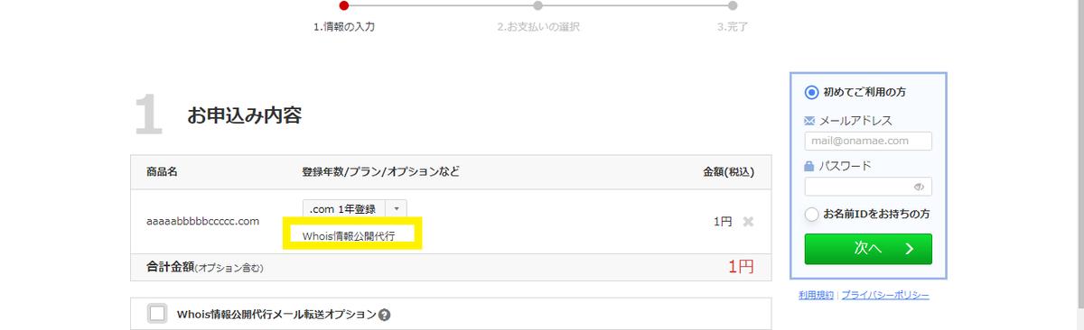 f:id:chu-mimi:20210708133200p:plain