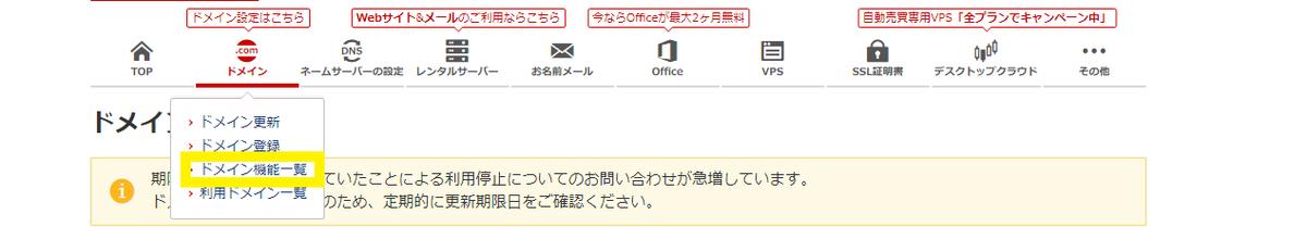 f:id:chu-mimi:20210708142636p:plain