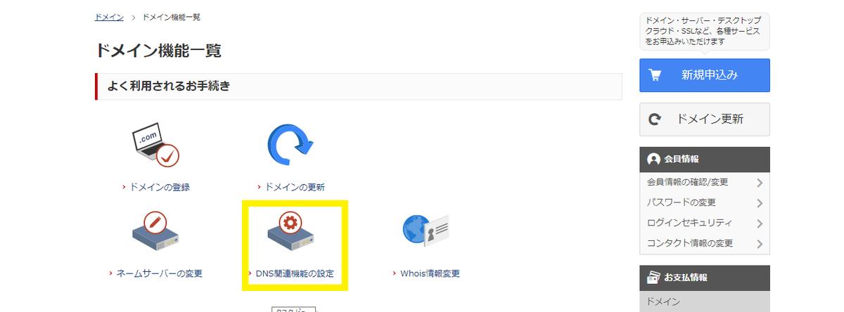 f:id:chu-mimi:20210708143814p:plain