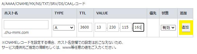 f:id:chu-mimi:20210708160415p:plain