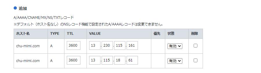 f:id:chu-mimi:20210708160435p:plain