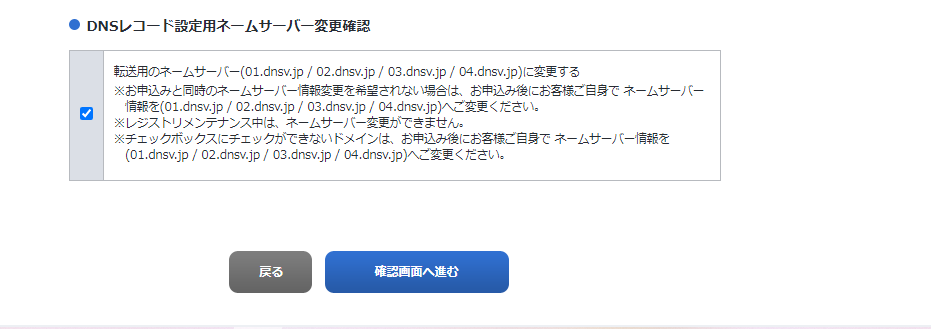 f:id:chu-mimi:20210708161617p:plain