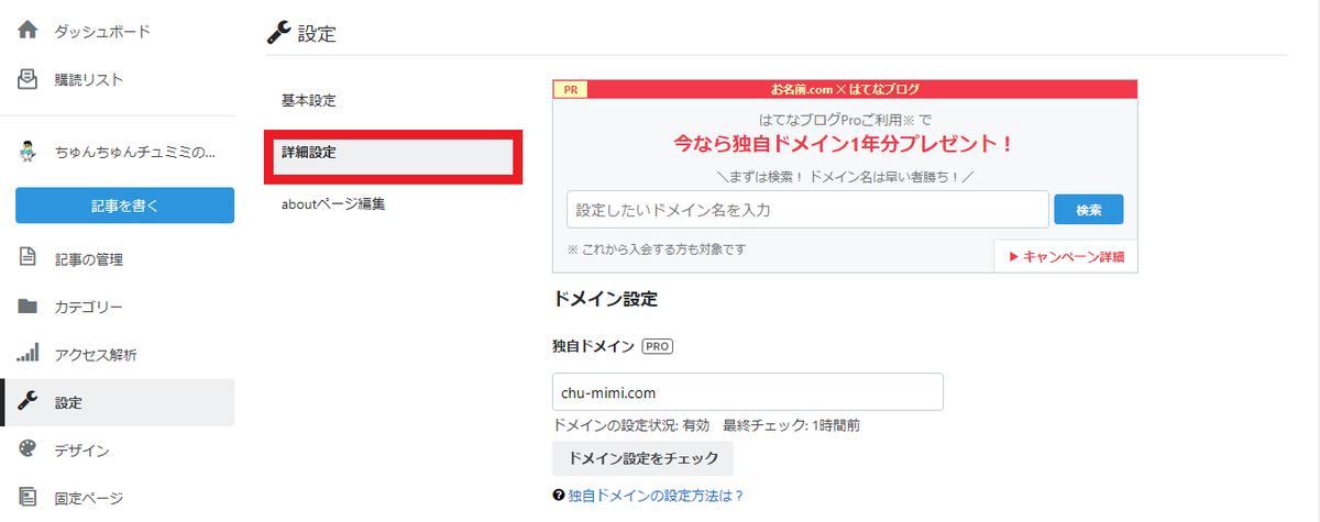 f:id:chu-mimi:20210709135652p:plain