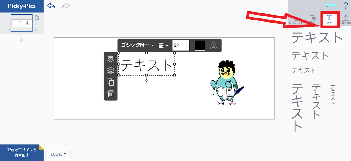 f:id:chu-mimi:20210712135831p:plain