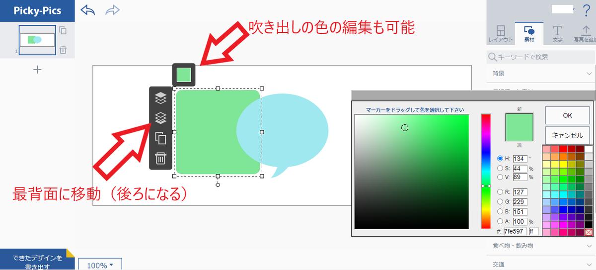 f:id:chu-mimi:20210712155455p:plain