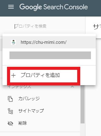 f:id:chu-mimi:20210715112735p:plain