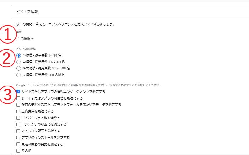 f:id:chu-mimi:20210717235604p:plain