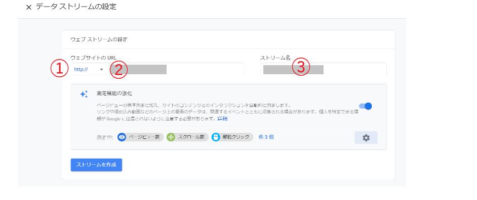f:id:chu-mimi:20210718002958p:plain