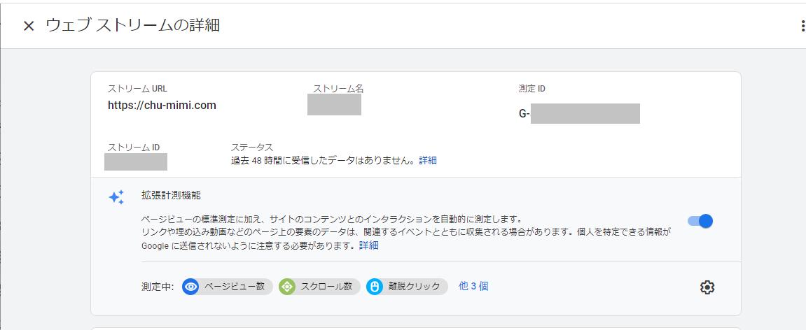 f:id:chu-mimi:20210718004003p:plain
