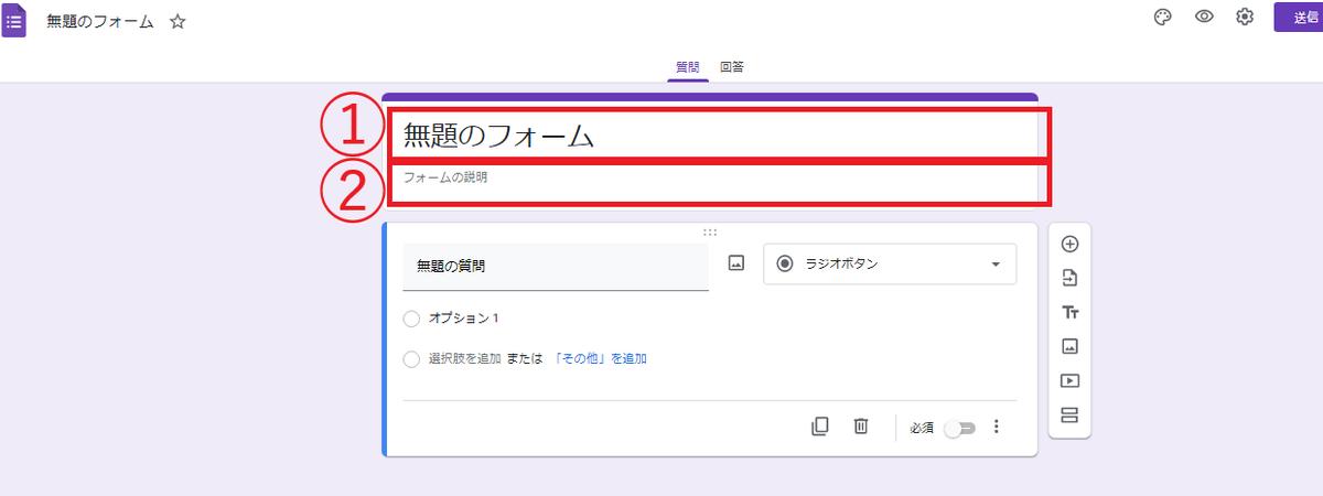 f:id:chu-mimi:20210719030824p:plain