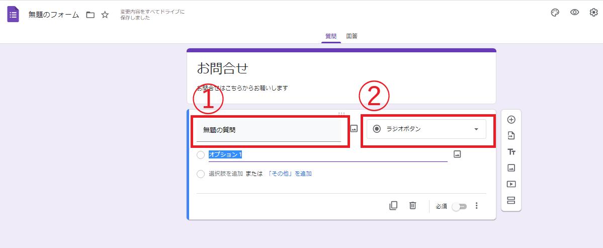 f:id:chu-mimi:20210719042228p:plain