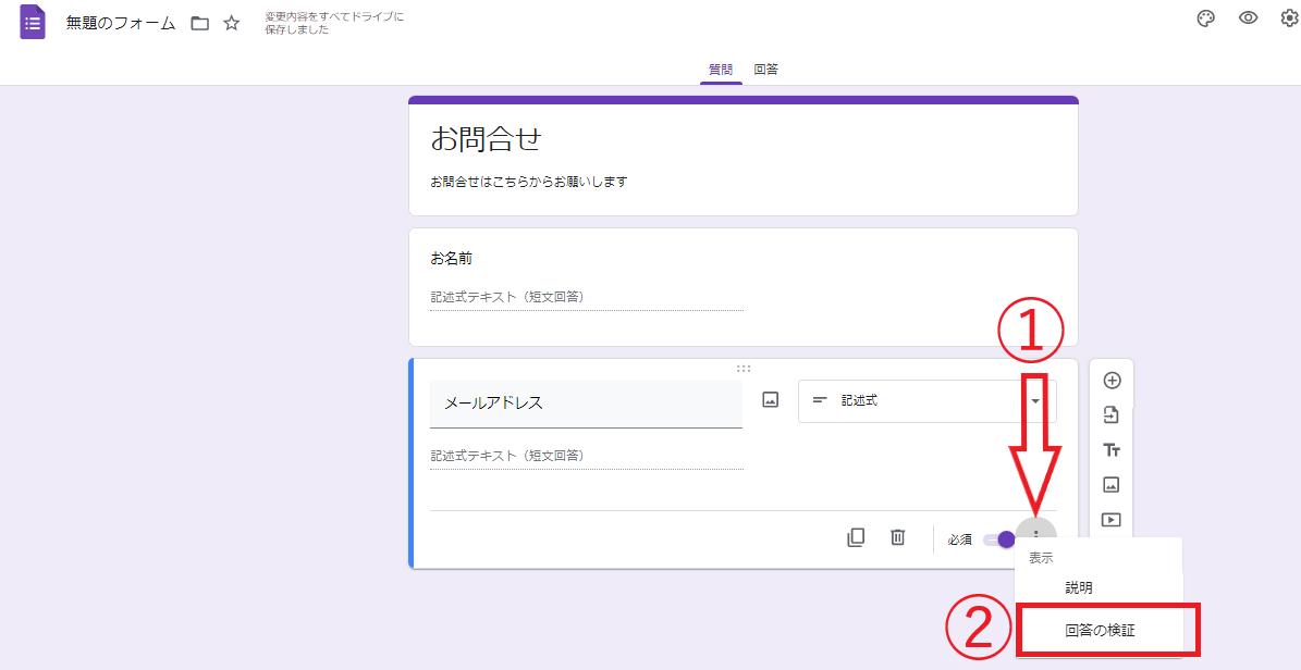 f:id:chu-mimi:20210719050518p:plain