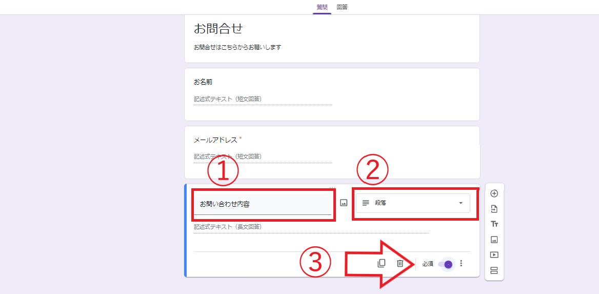 f:id:chu-mimi:20210719052853p:plain