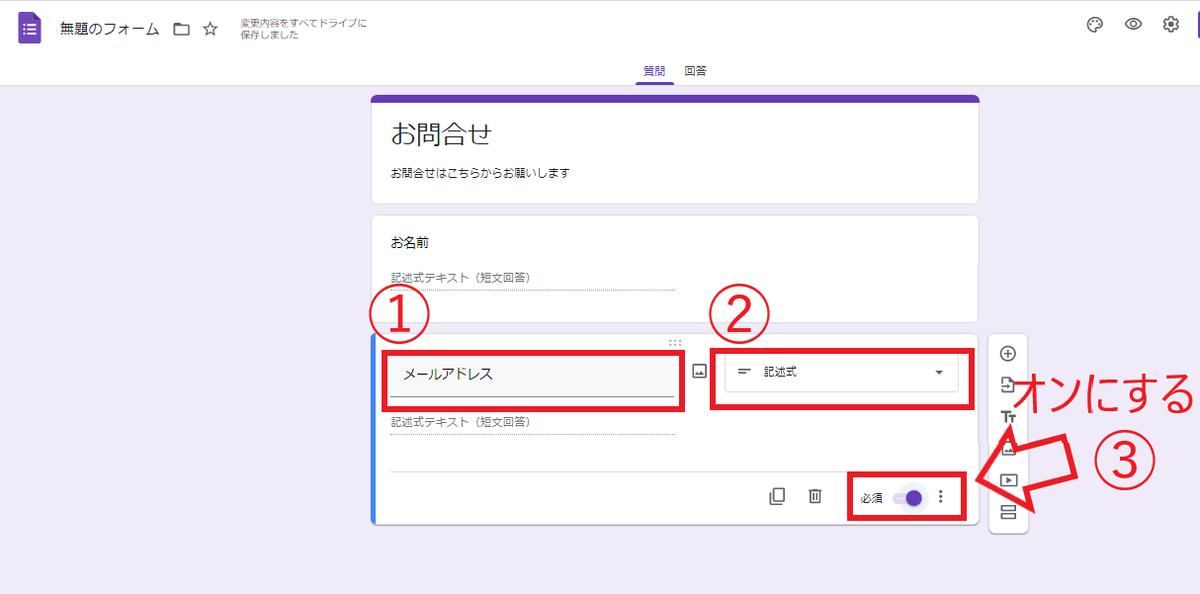 f:id:chu-mimi:20210719053113p:plain