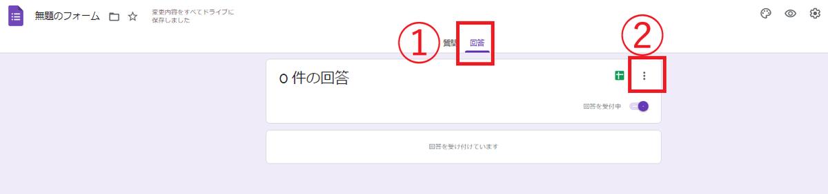 f:id:chu-mimi:20210719054232p:plain