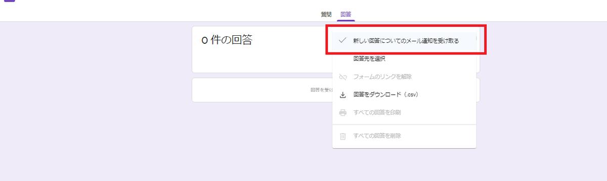 f:id:chu-mimi:20210719054741p:plain