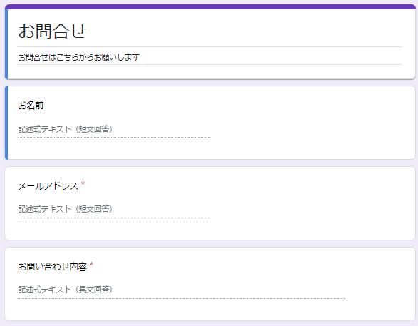 f:id:chu-mimi:20210719103542p:plain