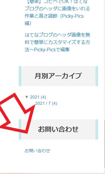 f:id:chu-mimi:20210719143337p:plain