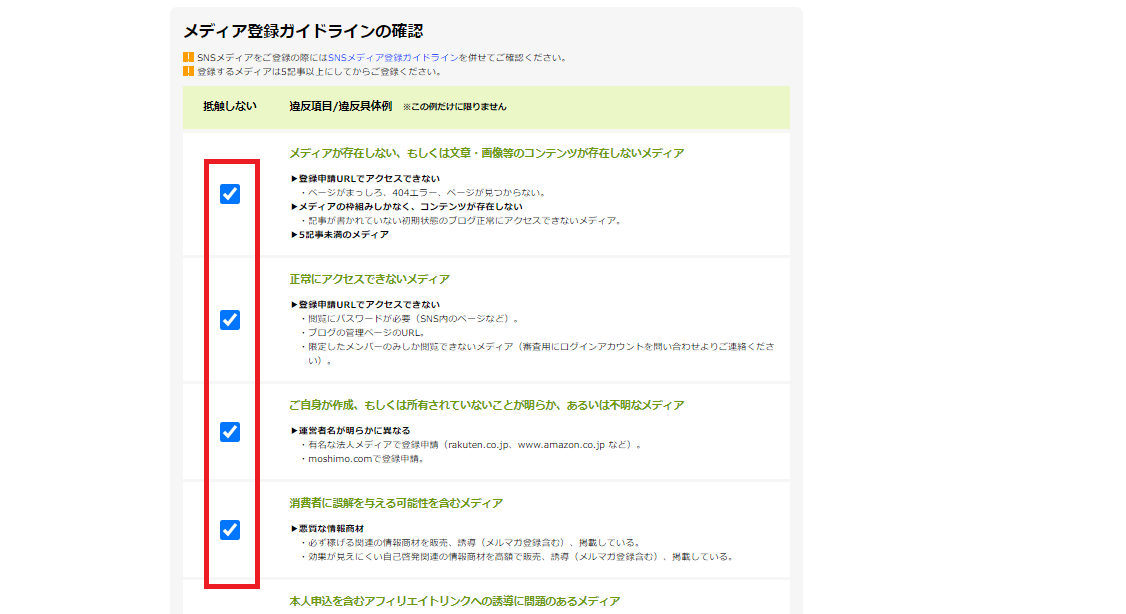 f:id:chu-mimi:20210721060837p:plain