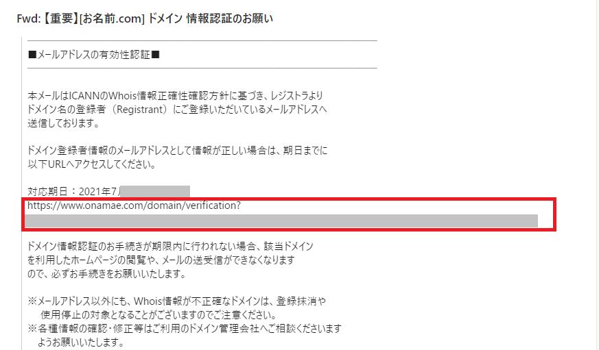 f:id:chu-mimi:20210721132515p:plain