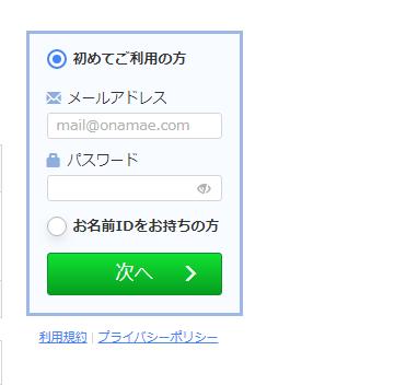 f:id:chu-mimi:20210721155420p:plain