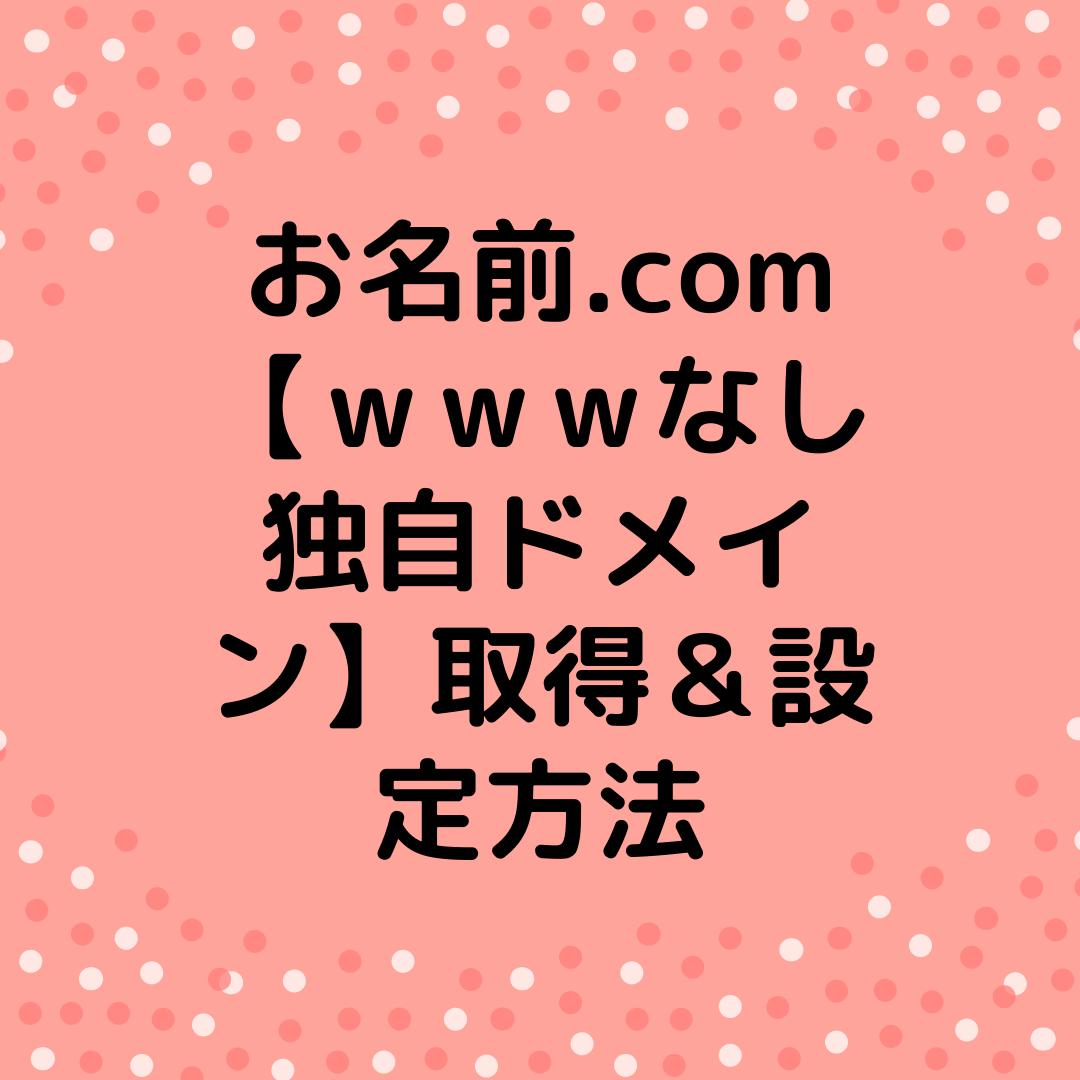 f:id:chu-mimi:20210721170635p:plain