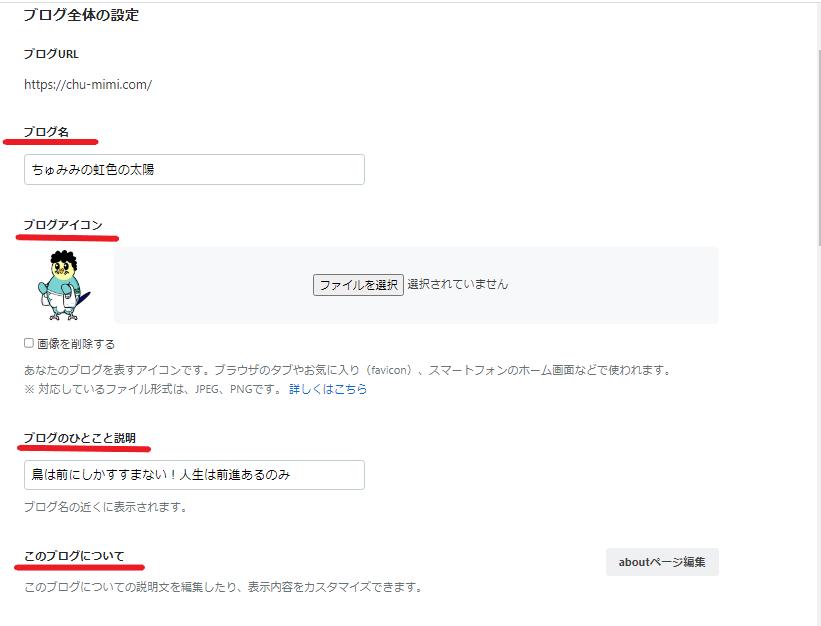 f:id:chu-mimi:20210722060722p:plain