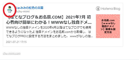 f:id:chu-mimi:20210722093938p:plain