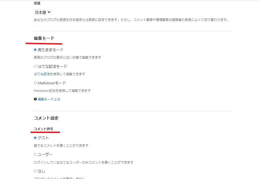 f:id:chu-mimi:20210722114008p:plain