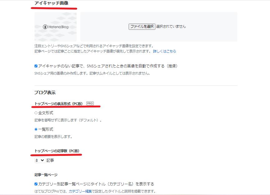 f:id:chu-mimi:20210722131037p:plain