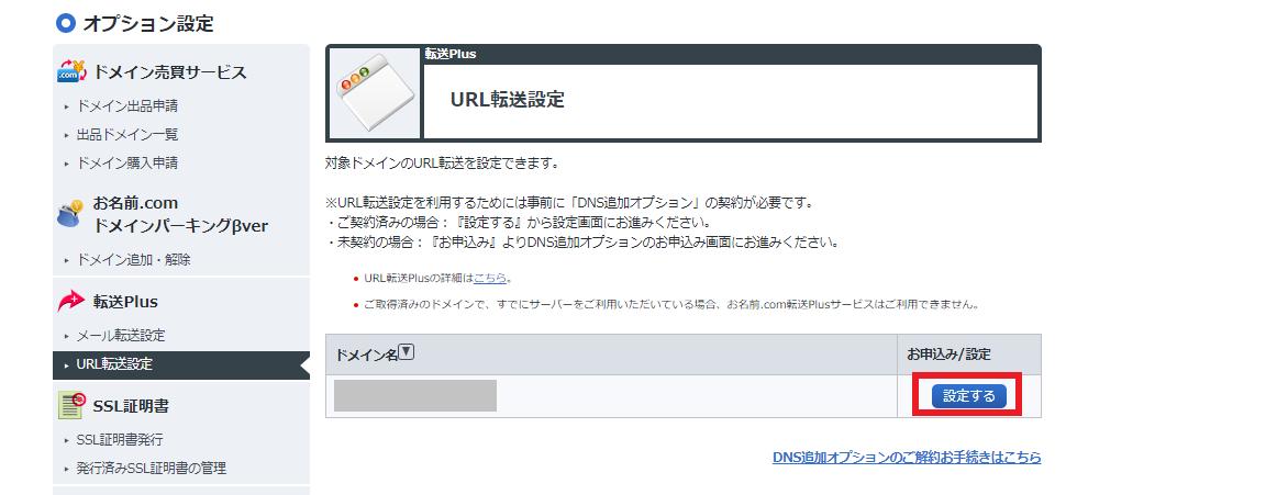 f:id:chu-mimi:20210804093912p:plain