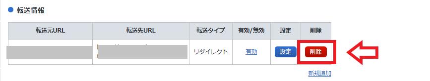 f:id:chu-mimi:20210804094202p:plain