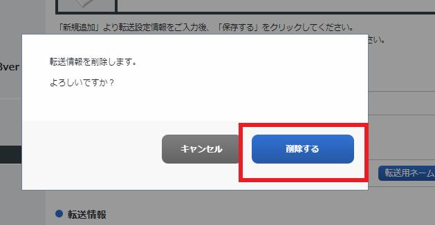f:id:chu-mimi:20210804094404p:plain