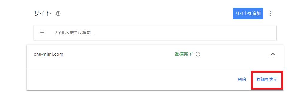 f:id:chu-mimi:20210804151335p:plain
