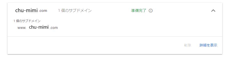 f:id:chu-mimi:20210804152124p:plain