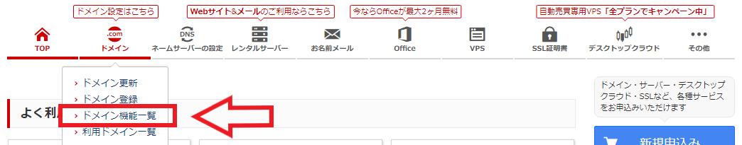 f:id:chu-mimi:20210804162033p:plain