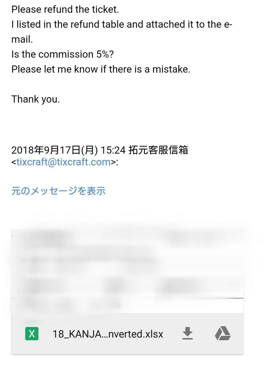 f:id:chu-rr:20190713220420j:plain